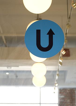 Upcase_window